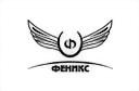ООО Стройснабжение торгово монтажная компания
