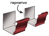 Монтаж водостока прямоугольного сечения 4