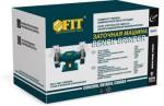 Упаковка Станка заточного BG-125/120 Артикул 80431